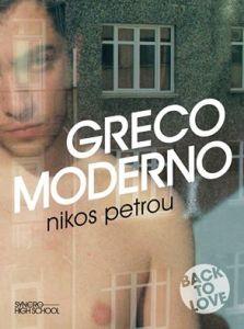 greco-moderno