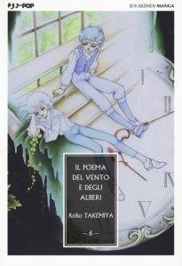 manga 6