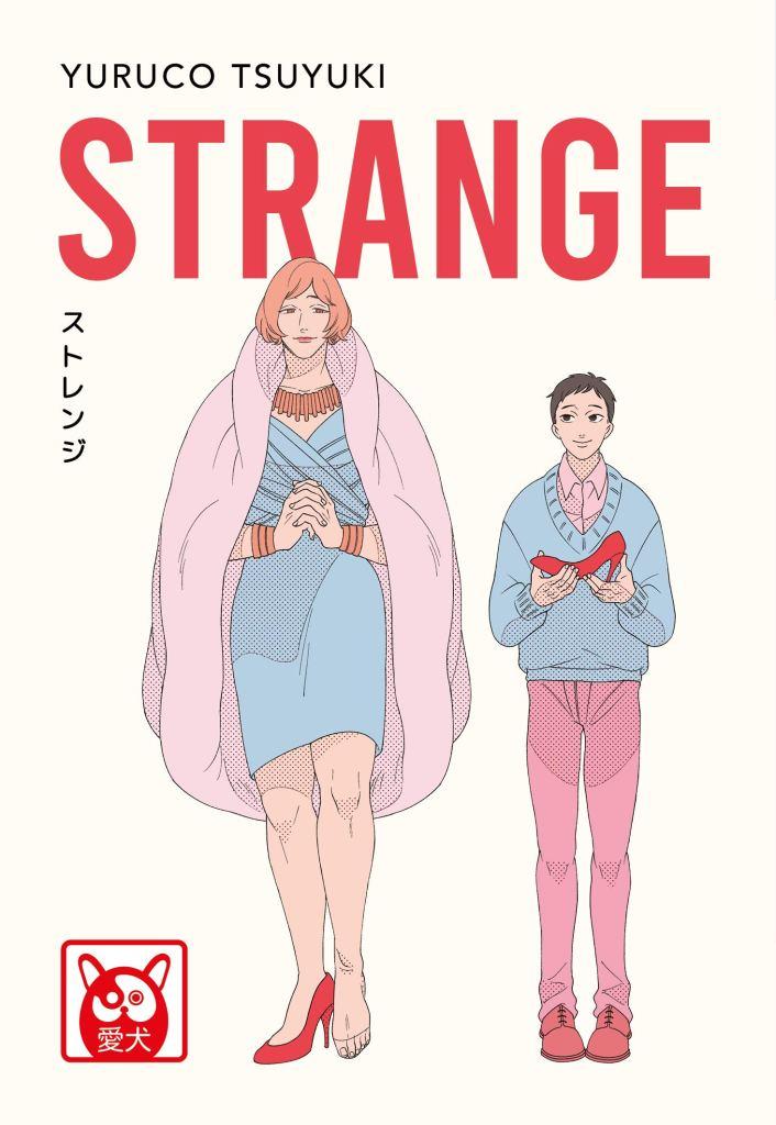 Strange di Yuruco Tsuyuki