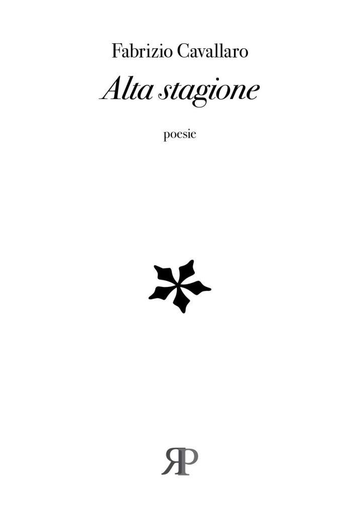 Alta stagione Fabrizio Cavallaro