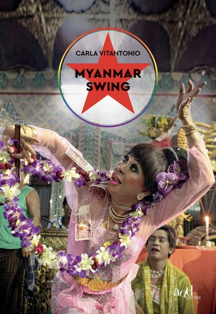 Myanmar swing  Carla Vitantonio