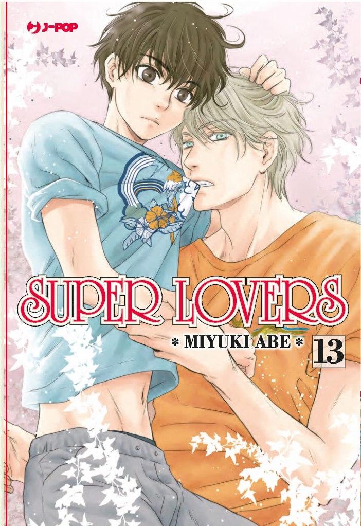 Super lovers 13 Miyuki Abe